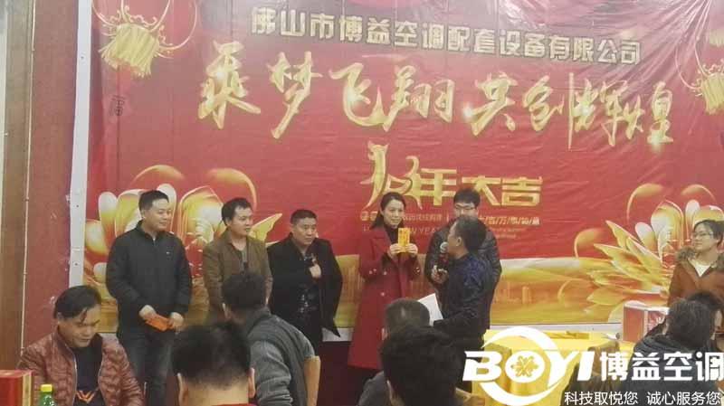 3王总为老员工颁发老员工奖.jpg